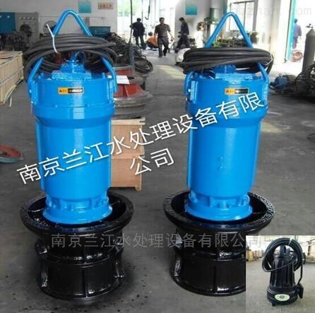 不锈钢潜水轴流泵